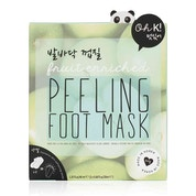 Peeling Foot Mask