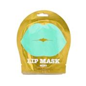 Lip Mask - Green Grape