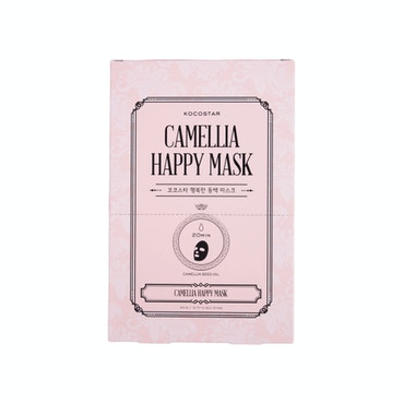 Camellia Happy Face Mask